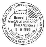 Oblitération 1er jour à Paris le 8 février 1993