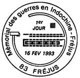 Oblitération 1er jour à Fréjus le 16 février 1993