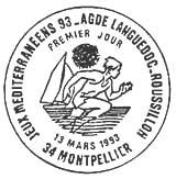 Oblitération 1er jour à Montpellier le 13 mars 1993