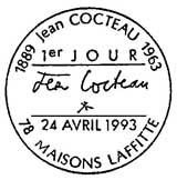 Oblitération 1er jour à Maisons Lafitte le 24 avril 1993