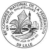 Oblitération 1er jour à Lille le 29 mai 1993