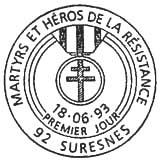 Oblitération 1er jour à Lyon et Suresnes le 18 juin 1993