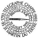 Oblitération 1er jour à Saint-Martin-du-Tertre le 10 juillet 1993