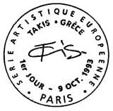 Oblitération 1er jour à Paris le 9 octobre 1993