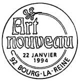 Oblitération 1er jour à Nancy et Bourg la Reine le 24 janvier 1994
