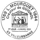 Oblitération 1er jour à Villeurbanne le 4 mars 1994
