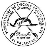 Oblitération 1er jour à Palaiseau le 11 mars 1994