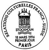 Oblitération 1er jour à Paris le 18 mars 1994