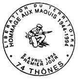 Oblitération 1er jour à Thones, Petit Bornand, Throrens-Glières le 9 avril 1994
