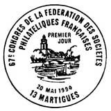 Oblitération 1er jour à Martigues le 20 mai 1994