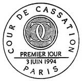 Oblitération 1er jour à Paris le 3 juin 1994
