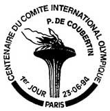 Oblitération 1er jour à Paris le 23 juin 1994
