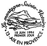 Oblitération 1er jour à Aix-en-Provence le 18 juin 1994