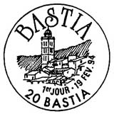 Oblitération 1er jour à Bastia le 19 février 1994