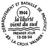 Oblitération 1er jour à La Croix Valmer, Draguignan, Saint-Raphaël et Toulon le 13 aout 1994