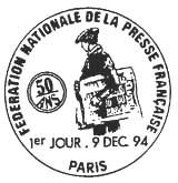 Oblitération 1er jour à Paris le 1 décembre 1994