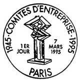 Oblitération 1er jour à Paris le 7 mars 1995