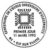 Oblitération 1er jour à Gif-sur-Yvette le 11 mars 1995