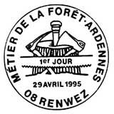 Oblitération 1er jour à Renwez le 29 avril 1995
