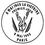 Oblitération 1er jour à Paris le 8 mai 1995