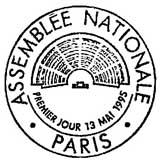 Oblitération 1er jour à Paris le 13 mai 1995