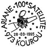 Oblitération 1er jour à Kourou le 28 mars 1995