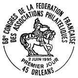 Oblitération 1er jour à Orléans le 2 juin 1995