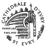 Oblitération 1er jour à Evry le 9 décembre 1995