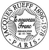 Oblitération 1er jour à Paris le 23 mars 1996