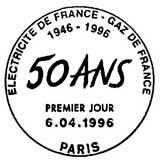 Oblitération 1er jour à Paris, Toulouse et Grenoble le 6 avril 1996