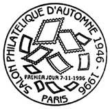 Oblitération 1er jour à Paris le 7 novembre 1996