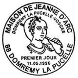 Oblitération 1er jour à Domrémy le 11 mai 1996