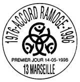 Oblitération 1er jour à Marseille, Monaco et Gènes le 14 mai 1996