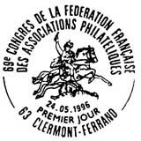 Oblitération 1er jour à Clermont-Ferrand et Aulnat le 26 mai 1996