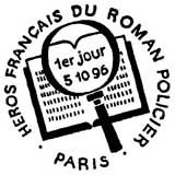 Oblitération 1er jour à Paris et Saint-Nazaire le 5 octobre 1996