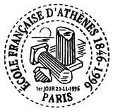 Oblitération 1er jour à Paris le 23 novembre 1996