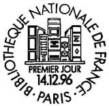Oblitération 1er jour à Paris le 14 décembre 1996