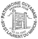 Oblitération 1er jour à Saint Laurent du Maroni le 22 février 1997