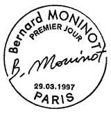 Oblitération 1er jour à Paris le 29 mars 1997