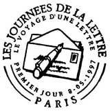 Oblitération 1er jour à Paris le 8 mai 1997