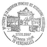Oblitération 1er jour à Versailles le 10 mai 1997