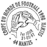 Oblitération 1er jour à Lyon, Marseille, Nantes et Paris le 31 mai 1997