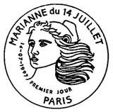 Oblitération 1er jour à Paris le 14 juillet 1997