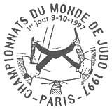 Oblitération 1er jour à Paris le 9 octobre 1997