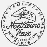 Oblitération 1er jour à Paris le 8 novembre 1997