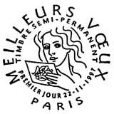Oblitération 1er jour à Paris le 22 novembre 1997