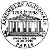Oblitération 1er jour à Paris le 24 janvier 1998