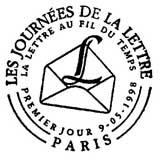 Oblitération 1er jour à Lille, Lyon, Renne, Marseille, Strasbourg et Châteauroux le 9 mai 1998
