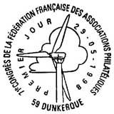 Oblitération 1er jour à Dunkerque le 29 mai 1998