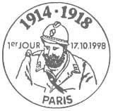 Oblitération 1er jour à Paris le 17 octobre 1998